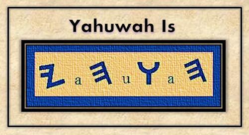 Yahuwahis