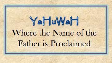 Yahuwahnet