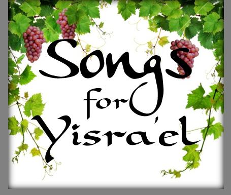 Songs for Yisra'el