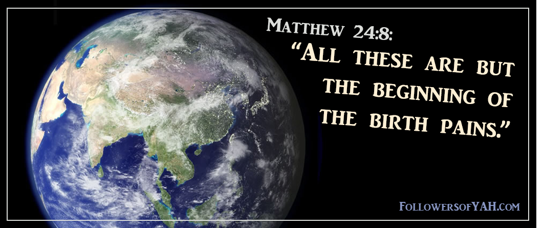 Matthew 24:8